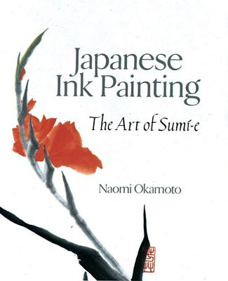 Japanese Ink Painting By Okamoto, Naomi